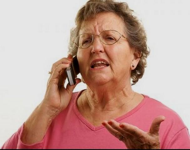 телефонни измами