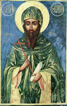 преподобният Теодосий Търновски