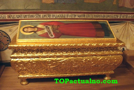 27 декември мъченик Свети Стефан