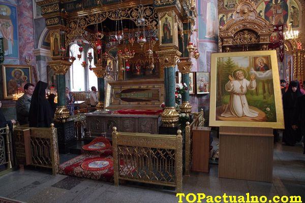 2 февруари Свети Серафим Саровски