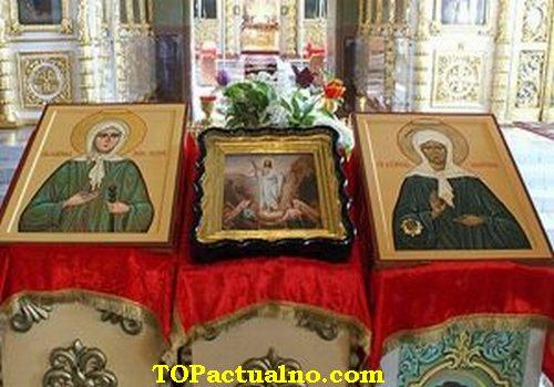 Света Ксения