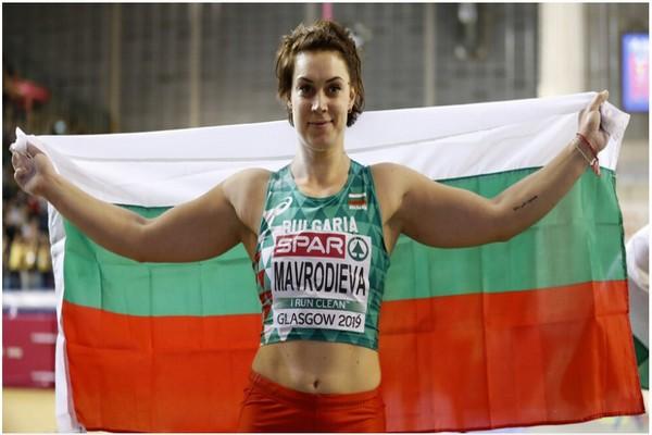 Радослава Мавродиева 3 март