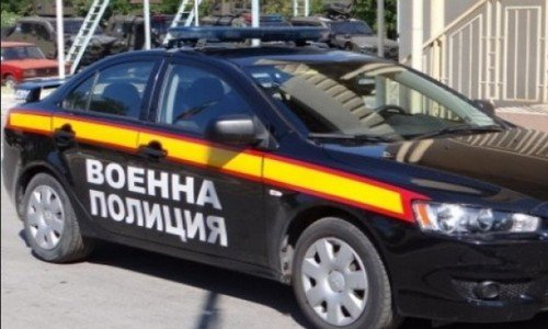 Военна полиция