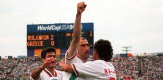 България - Гърция 1994