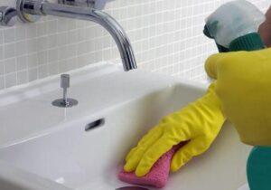 банята