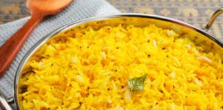 лимонов ориз