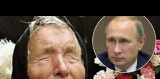 Ванга за Путин