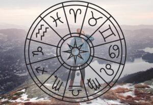 Ежемесячный гороскоп на декабрь (часть i) - топ актуальных новостей
