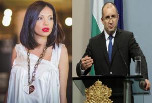 Калина Паскалева и Румен Радев