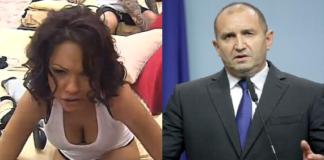Калина Паскалева срещу Румен Радев