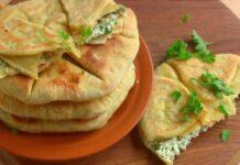 сиренки по турска рецепта