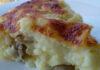 пай с картофи и пилешко