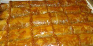 локумена баклава